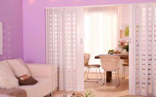 Двери гармошка: используем эффективно площадь помещения
